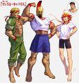 Muscle chavalier team