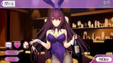Scathach5