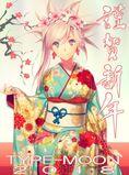 Musashi hirokazu 2