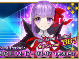 Fate/Extra CCC Collaboration Event Revival (US)