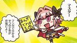 『マンガで分かる! Fate Grand Order(2)』単行本発売記念TVCM