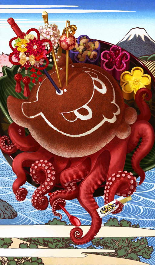 Choco-Choco Octopus (I Guess)?