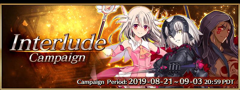 Interlude Campaign 1 (US)