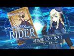 『Fate-Grand Order Arcade』サーヴァント紹介動画 司馬懿〔ライネス〕