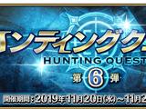 Hunting Quests Part VI