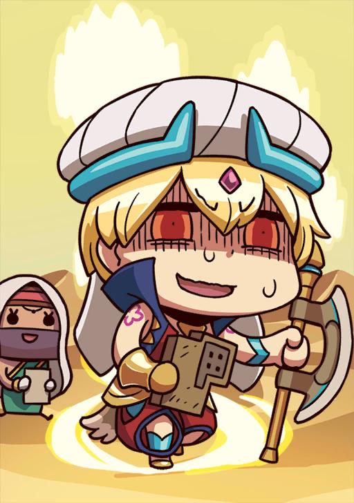 Gilgamesh (Caster)