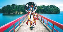Sei Shonagon - Matsushima