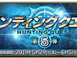 Hunting Quests Part V