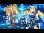『Fate-Grand Order Arcade』サーヴァント紹介動画 アストライア