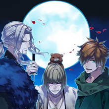 FourBeasts.png