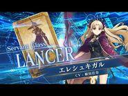 『Fate-Grand Order Arcade』サーヴァント紹介動画 エレシュキガル