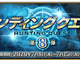 Hunting Quests Part VIII