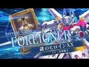 『Fate-Grand Order Arcade』サーヴァント紹介動画 謎のヒロインXX