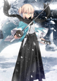 Okita Stage cos1