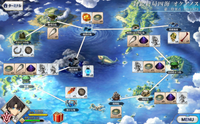 Okeanos Ascension Item Map.png