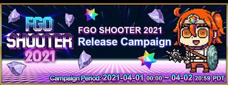 FGOShooterCampaignUS.png