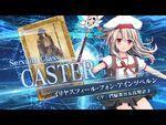 『Fate-Grand Order Arcade』サーヴァント紹介動画 イリヤスフィール・フォン・アインツベルン