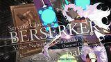 Fate Grand Order Cosmos in the Lostbelt Servant Class Berserker
