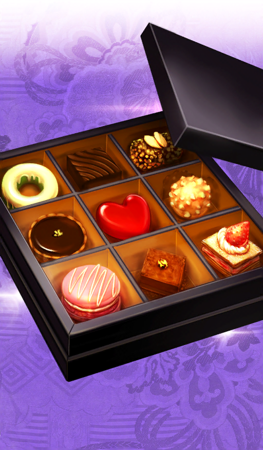 Confectionary Box of the Imperial Court