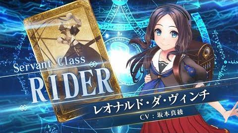 『Fate Grand Order Arcade』サーヴァント紹介動画 レオナルド・ダ・ヴィンチ(ライダー)