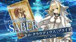 『Fate Grand Order Arcade』サーヴァント紹介動画 ネロ・クラウディウス〔ブライド〕