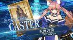 『Fate Grand Order Arcade』サーヴァント紹介動画 玉藻の前(キャスター)