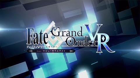 『Fate_Grand_Order_VR_feat.マシュ・キリエライト』PV_第2弾