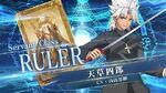 『Fate Grand Order Arcade』サーヴァント紹介動画 天草四郎