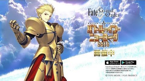 Fate Grand Order TVCM-3
