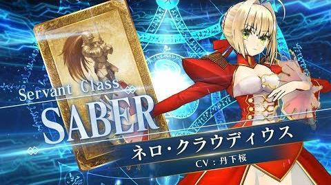 『Fate Grand Order Arcade』 サーヴァント紹介動画 ネロ・クラウディウス(セイバー)