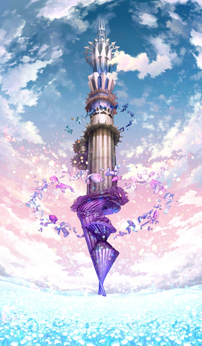 Ngọn Tháp Ở Nơi Tận Cùng Thế Giới