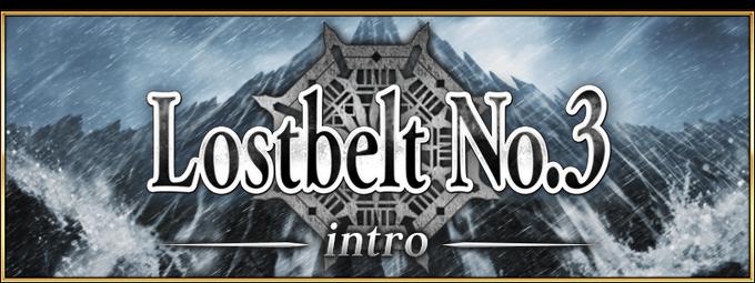 Lostbelt3introbanner.png