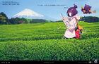 KatsushikaHokusai5thIllustFull