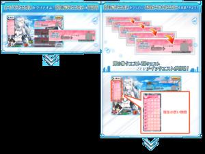 AkihabaraExplosionMechanic.png