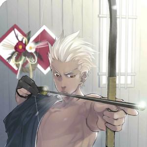Firing The First Arrow-0.png