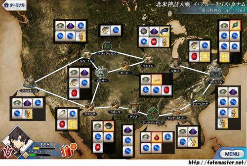 E Pluribus Unum Ascension Map.jpg