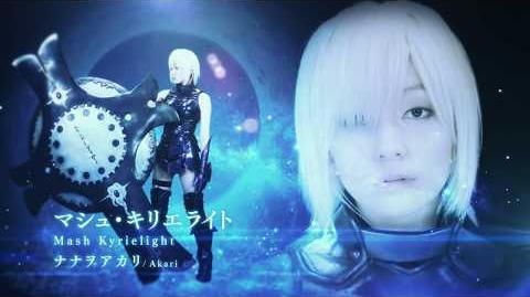 「Fate Grand Order THE STAGE -神聖円卓領域キャメロット-」上演告知ムービー(15秒)