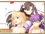 Fate/stay night 15th Anniversary Campaign