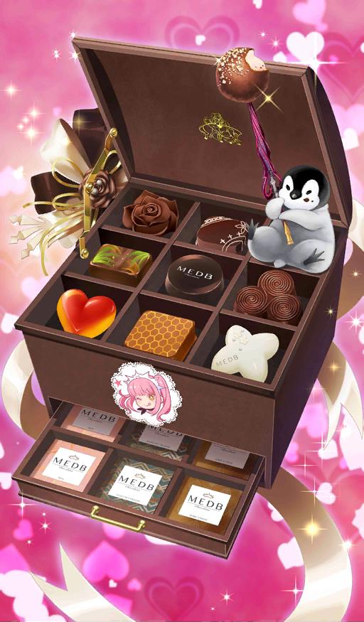 Dark Chocolate with Medb-chan Crest