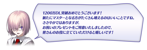 12M info image 01.png