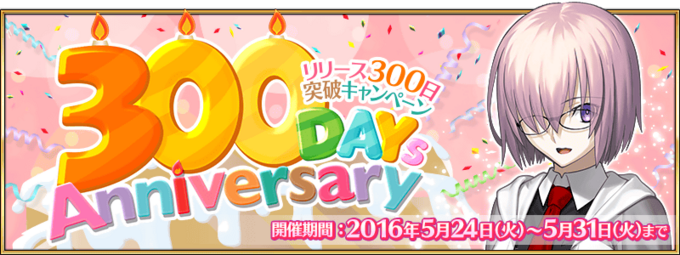 300days.png