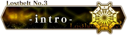 Qin Intro Button.png