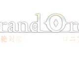 Fate/Grand Order -Babylonia-
