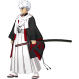 Senji Muramasa 3 Sprite