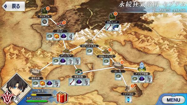 Rome Ascension Item Map.png