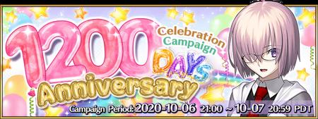1200DaysAnniversaryUS.png