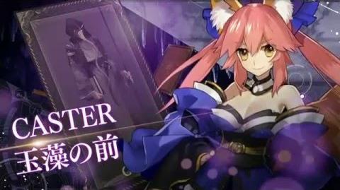 【Fate Grand Order】Assasin and Caster Class Noble Phantasm【FGO】アサシン・キャスター・宝具【FateGO】