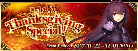 FGO Thanksgiving Special 2021