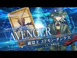 『Fate-Grand Order Arcade』サーヴァント紹介動画 巌窟王 エドモン・ダンテス
