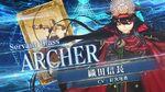 『Fate Grand Order Arcade』サーヴァント紹介動画 織田信長(アーチャー)